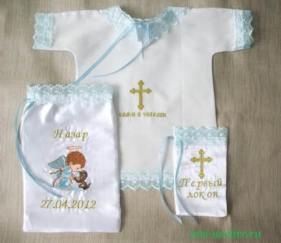 Крестильные наборы для мальчиков своими руками