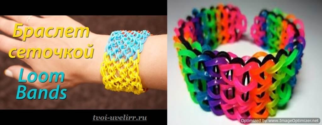 Резинки из которых плетут браслеты видео