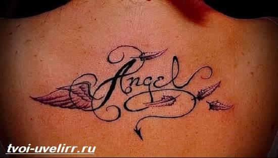 Надписи для тату для девушек ангел