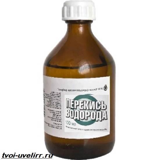 лечение суставов с перекисью водорода