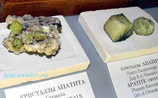 Апатит-камень-Свойства-добыча-и-применение-апатита-2