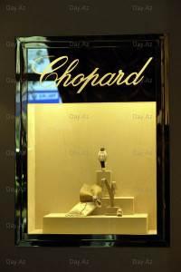 Ювелирный-дом-Шопард-Chopard-1