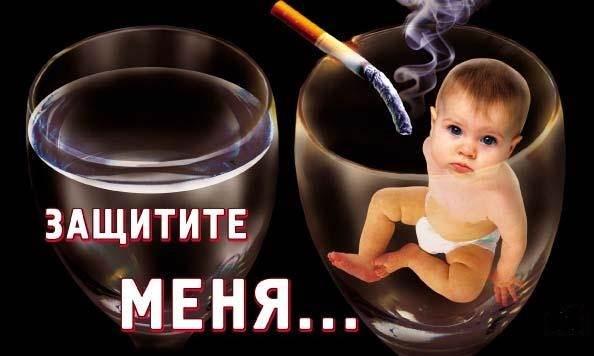 Влияние-алкоголя-на-здоровье-человека-6