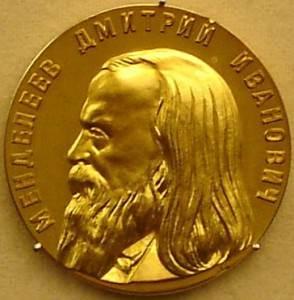 Золото-драгоценный-металл-9