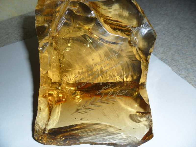 Цитрин-История-происхождение-и-свойства-камня-3