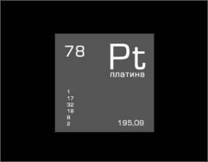 Как-платина-стала-благородным-металлом-6