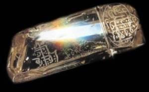 Легендарные-камни-алмаз-Шах-2