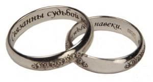 Как-выбрать-свадебные-кольца-6