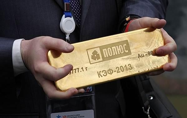Полюс-золото-золотодобывающая-компания-1