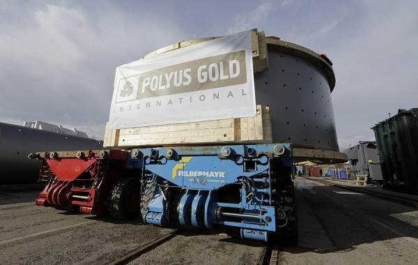 Полюс-золото-золотодобывающая-компания-2