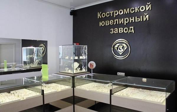 Костромской-ювелирный-завод-его-украшения-и-их-особенности-1