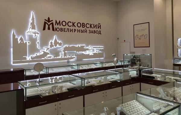 Московский-ювелирный-завод-его-украшения-и-их-особенности-1
