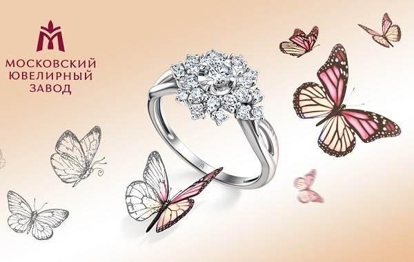 Московский-ювелирный-завод-его-украшения-и-их-особенности-6