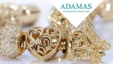 Ювелирный завод Адамас, его украшения и их особенности