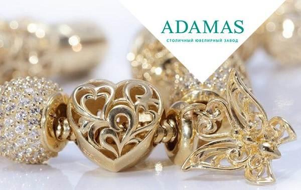 Ювелирный-завод-Адамас-его-украшения-и-их-особенности-1