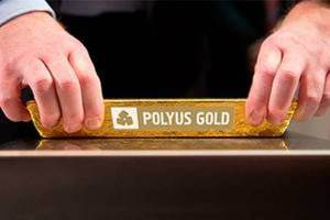 Полюс-золото-1