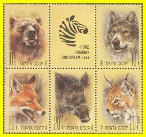 Почтовые-марки-5