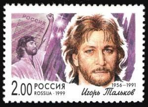 Почтовые-марки-3