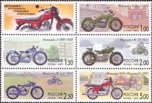 Почтовые-марки-1