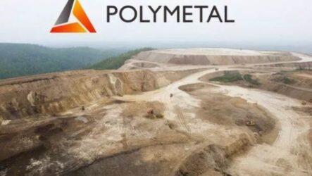 Полиметалл — российская горнорудная компания
