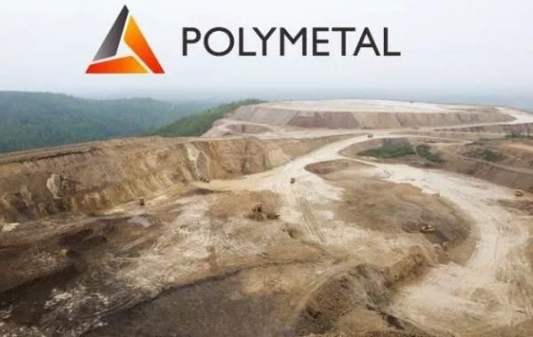 Полиметалл-российская-горнорудная-компания-3