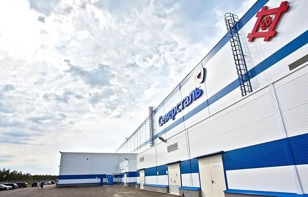 Северсталь-горнодобывающая-и-металлургическая-компания-2
