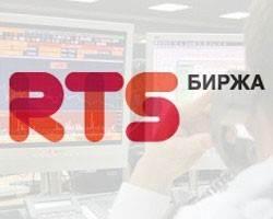 Фьючерс-на-индекс-РТС-4