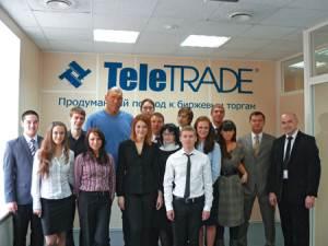Компания-телетрейд-2