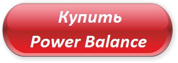power-balance-22