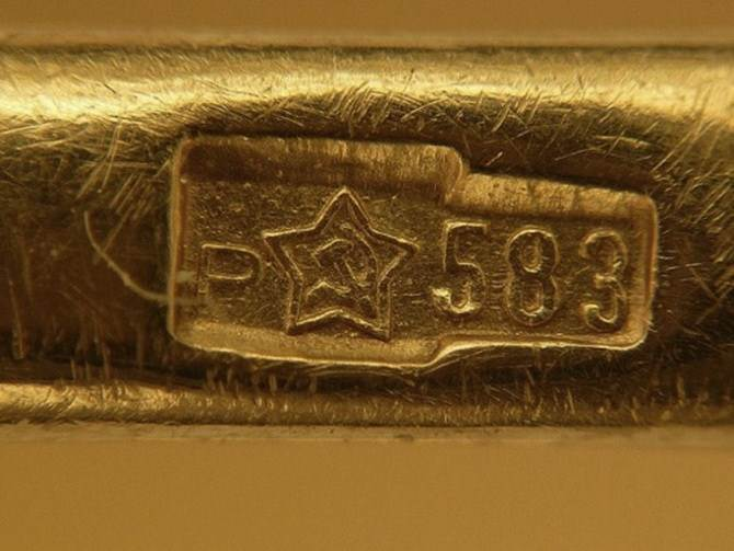 583-проба-золота-1