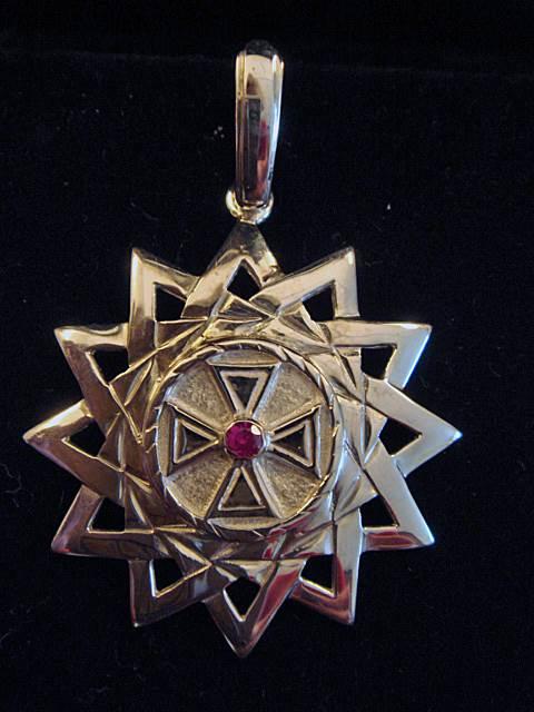 Звезда-Эрцгаммы-1