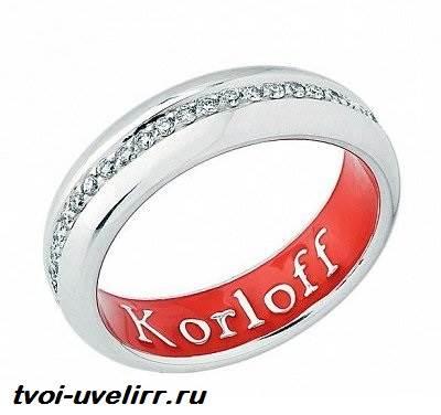 Korloff-бренд-Духи-Korloff-Украшения-Korloff-5