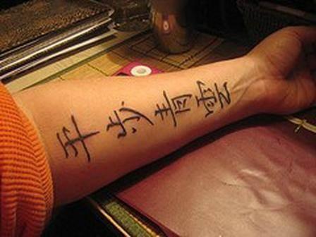 Иероглифы-тату-2