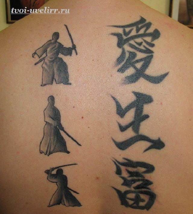 Иероглифы-тату-29