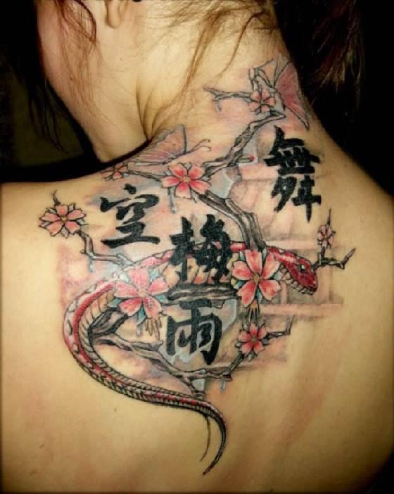 рисунок тату иероглифа оберег дракона