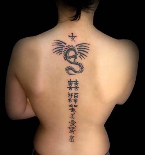 Иероглифы-тату-8