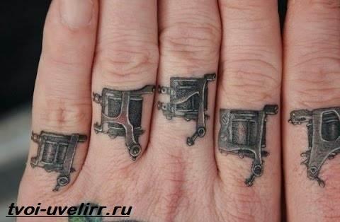 Тату-на-пальцах-Значение-тату-на-пальцах-Эскизы-и-фото-тату-на-пальцах-3