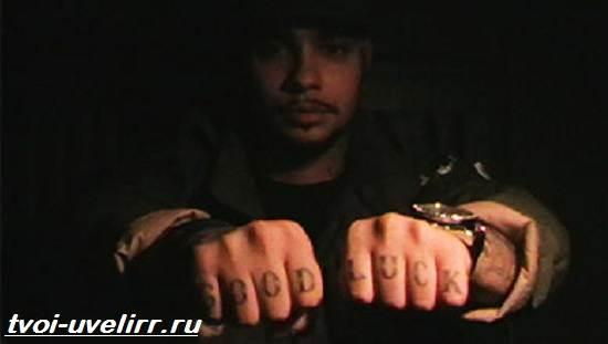 Тату-на-пальцах-Значение-тату-на-пальцах-Эскизы-и-фото-тату-на-пальцах-4