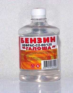 Бензин-галоша-его-особенности-и-применение-1