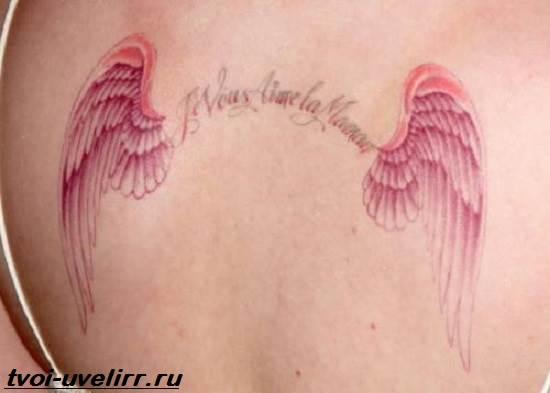 Тату-крылья-Значение-тату-крылья-Эскизы-и-фото-тату-крылья-13