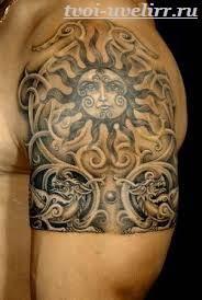 Тату-солнце-6