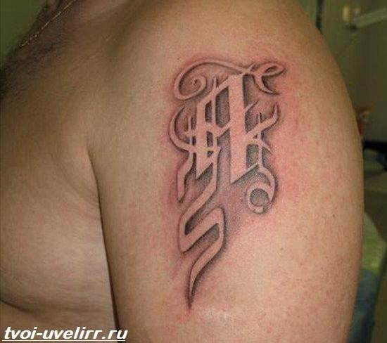 Тату-буквы-Значение-тату-буквы-Эскизы-и-фото-тату-буквы-3