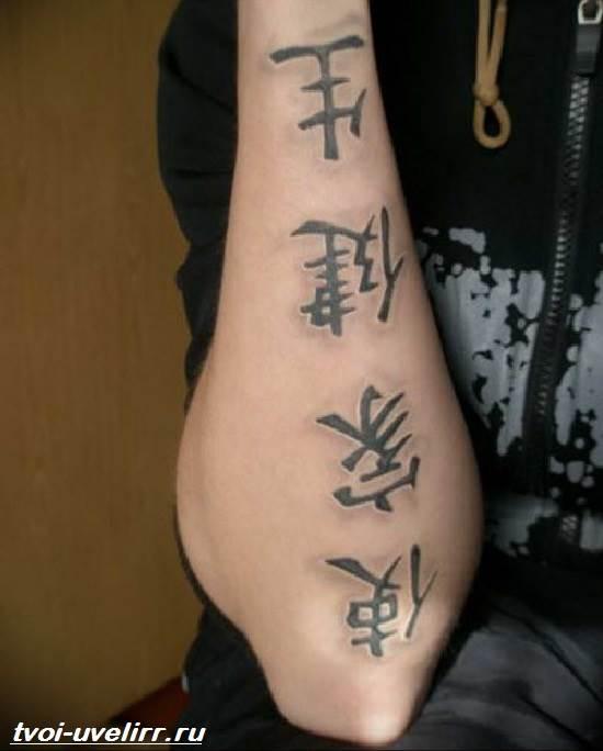 Тату-на-языке-Значение-тату-на-языке-Эскизы-и-фото-тату-на-языке-4