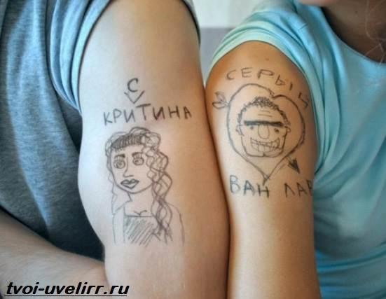 Тату-ручкой-Значение-тату-ручкой-Эскизы-и-фото-тату-ручкой-5