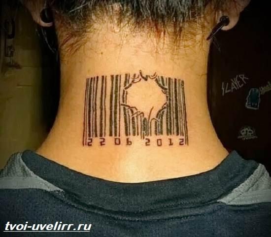 Тату-штрих-код-Значение-тату-штрих-код-Эскизы-и-фото-тату-штрих-код-2