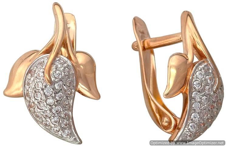 Золотые-ювелирные-изделия-2