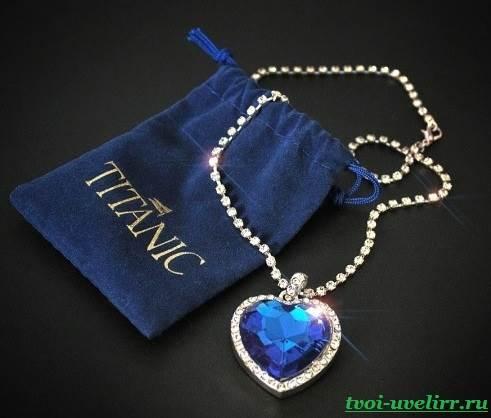 Кулон-сердце-океана-1