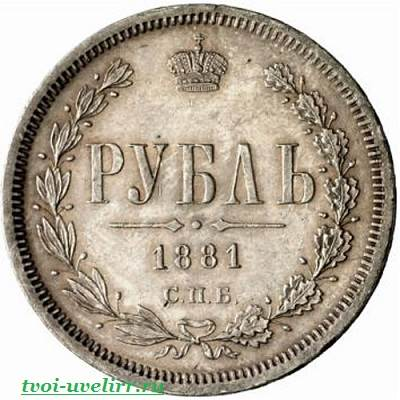 Монетное-серебро-3