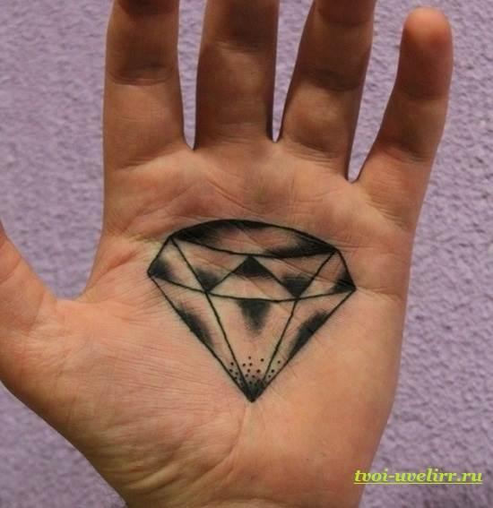 тату алмаз мужская