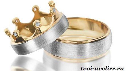 Матовое золото. Особенности и применение матового золота